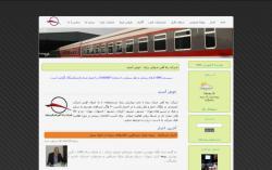 شرکت حمل و نقل شرقی بنیاد