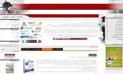 وب سایت ایکس سی ام اس